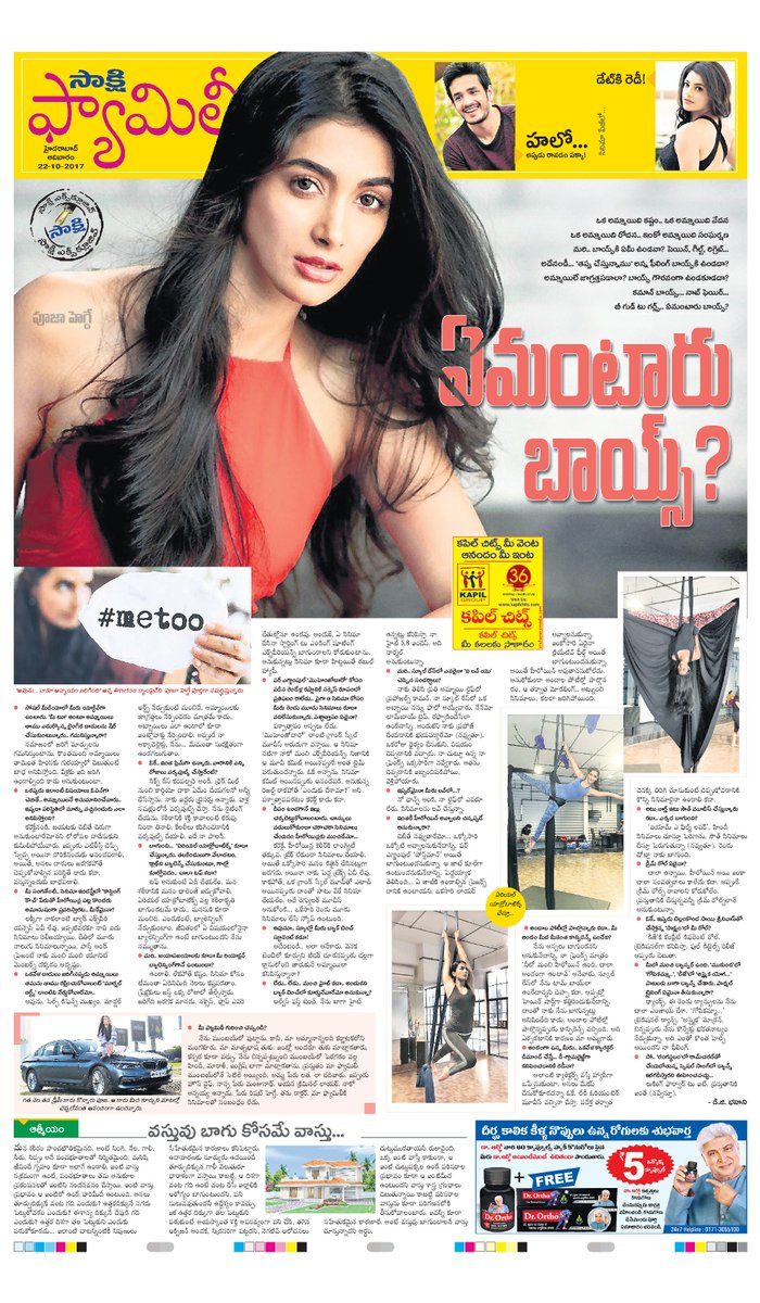 #Exclusive #Interview with Dazzling Beauty @hegdepooja in #Sakshi  about #MeToo  #Movies #Rangasthalam #Sakshyam<br>http://pic.twitter.com/M7RKNM3azf