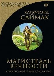 Скачать бесплатно книги народ ру
