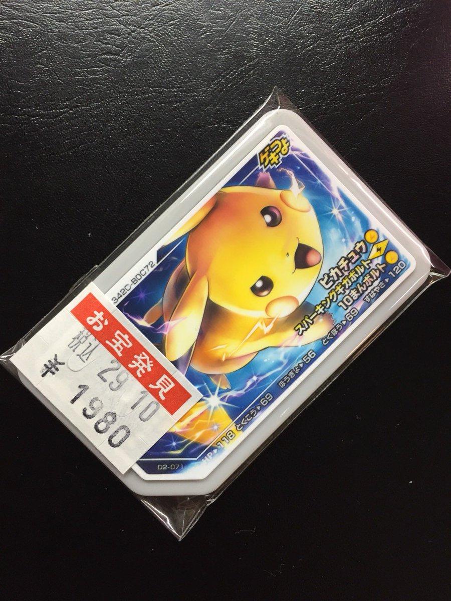 """万代仙台泉店 カードコーナー on twitter: """"#ポケモン #ガオーレ"""