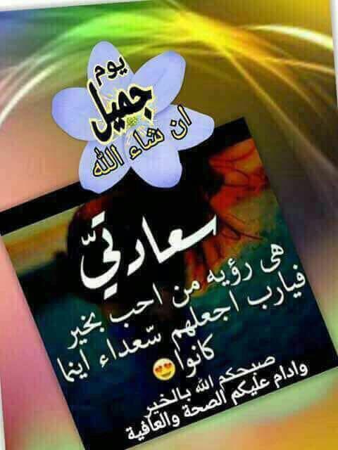 سلام عليكم ورحمه الله وبركاته https://t....