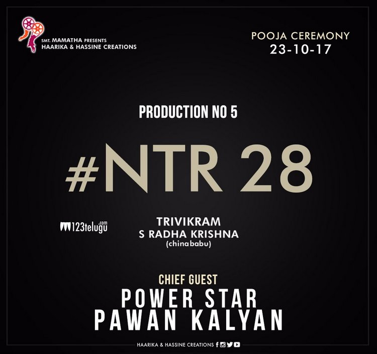 New Poster : #NTR28 official announcement on Pooja ceremony   https://...