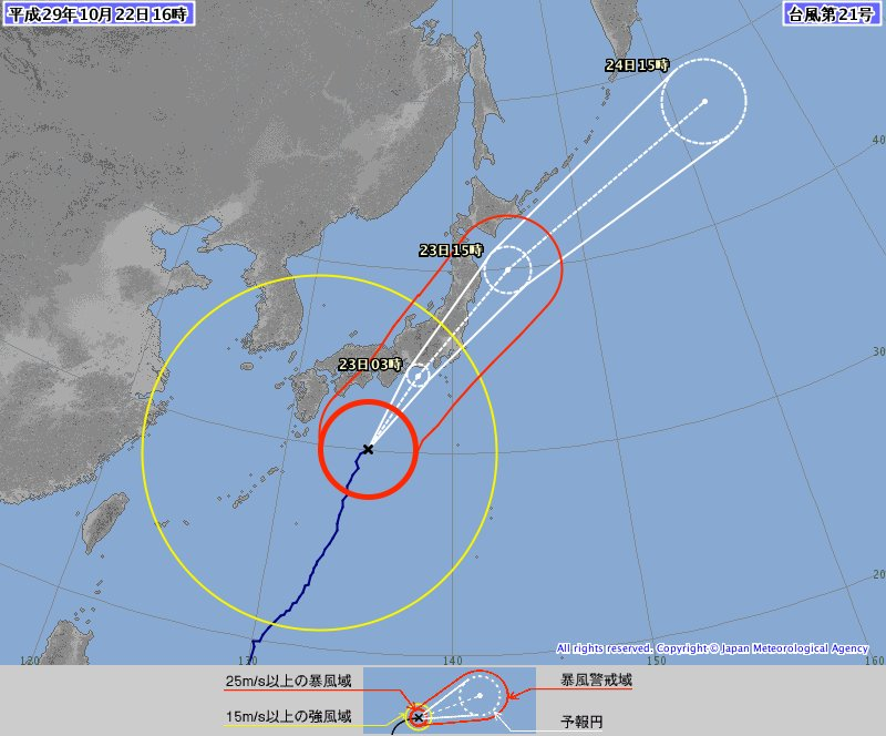 平成29年台風第21号「ラン」 http://www.jma.go.jp/jp/typh/1721.html…  23日3時予報  浜松市の南約60km  中心気圧955hPa  最大風速40m/s 強い勢力  #Typhoon #Lan #台風21号 @twiphoon