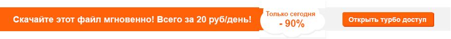 Скачать бесплатно сериал штрафник 2016 через торрент