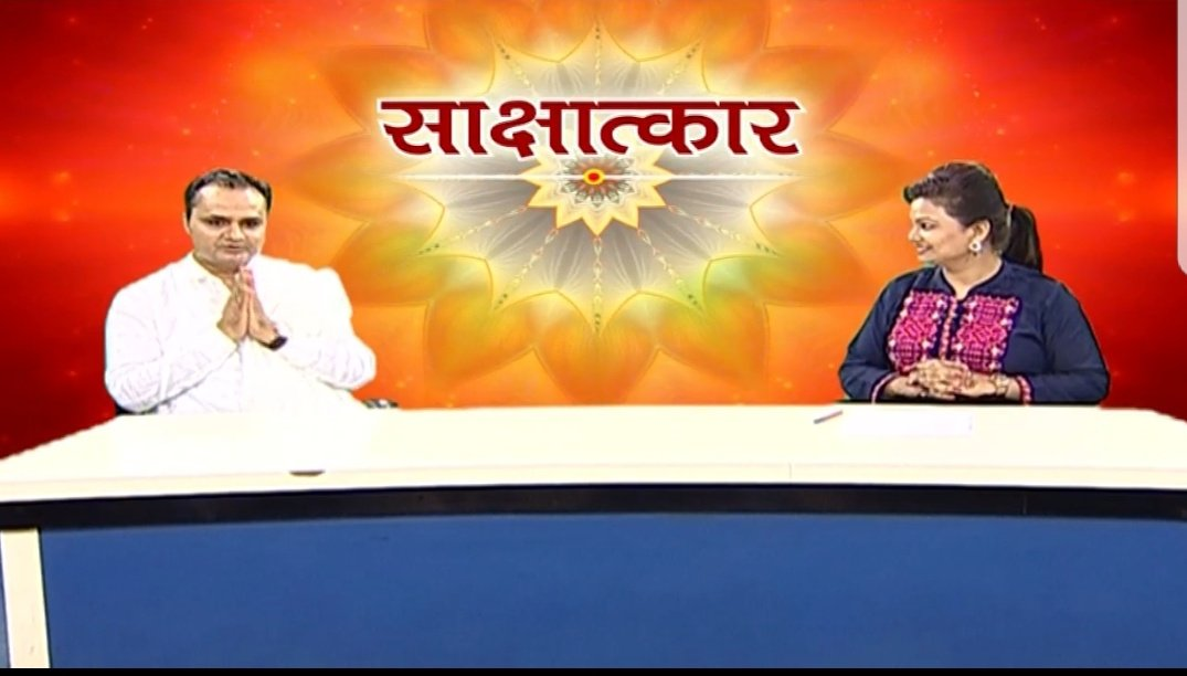 Sadhna TV will broadcast the interview of Shri Prakash Ji on 5:00 to 6:00 according to Indian time. #interview <br>http://pic.twitter.com/dXfOU0PWC4