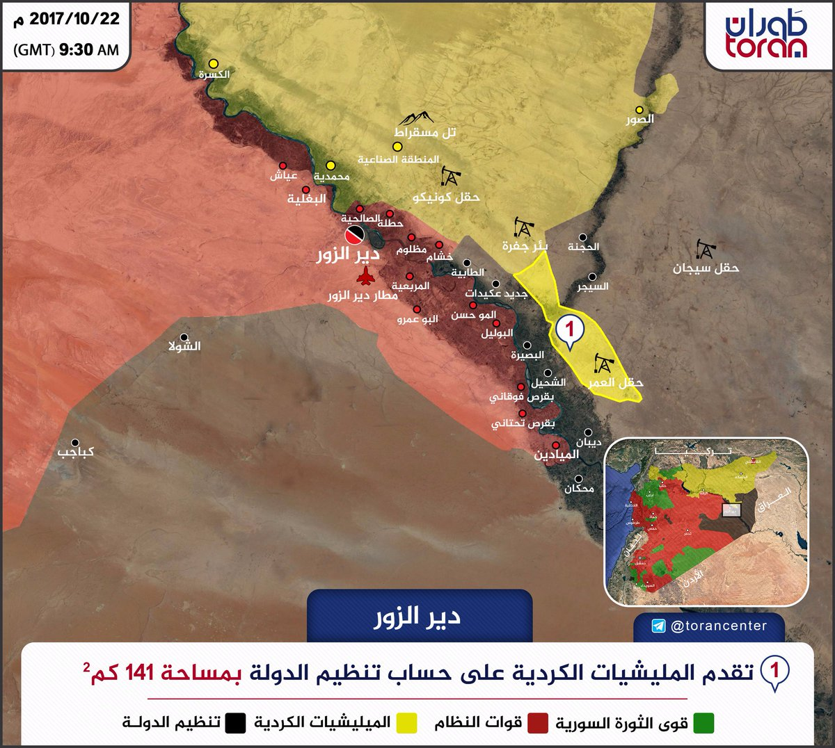 Syrian War: News #16 - Page 3 DMvGc_LW0AAWVYP