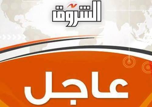 #عاجل.. «الزراعة» تعلن رفع الحظر الخليجي...