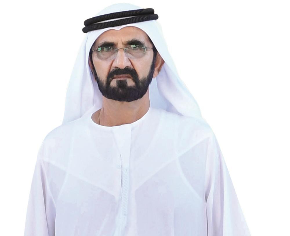 #عاجلهذه دعوة #محمد_بن_راشد للمؤسسات ال...