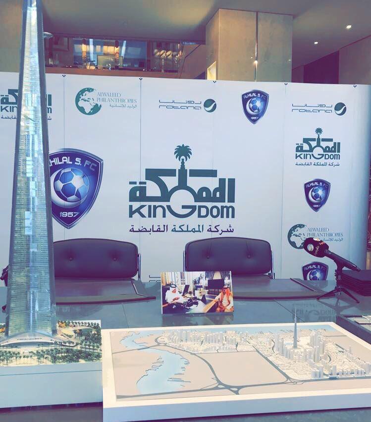 📸 ـ من داخل مكتب الأمير الوليد بن طلال إ...