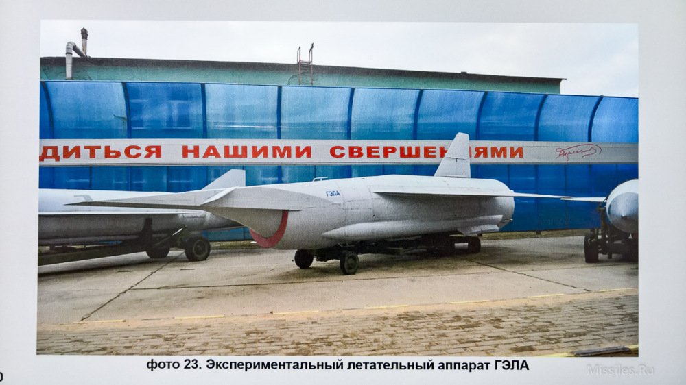 Cancelled Soviet era military aviation projects - Page 2 DMvp8aGWkAA2_zb
