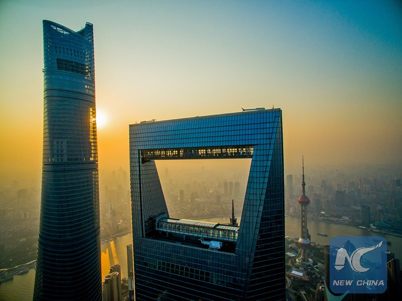 China securities watchdog confiscates illegal earnings of and imposes huge fines on insider trading https://t.co/ADCSoE3Qsi