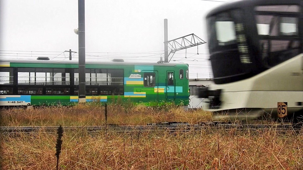 TRAIN SUITE 四季島』 on Twitte...