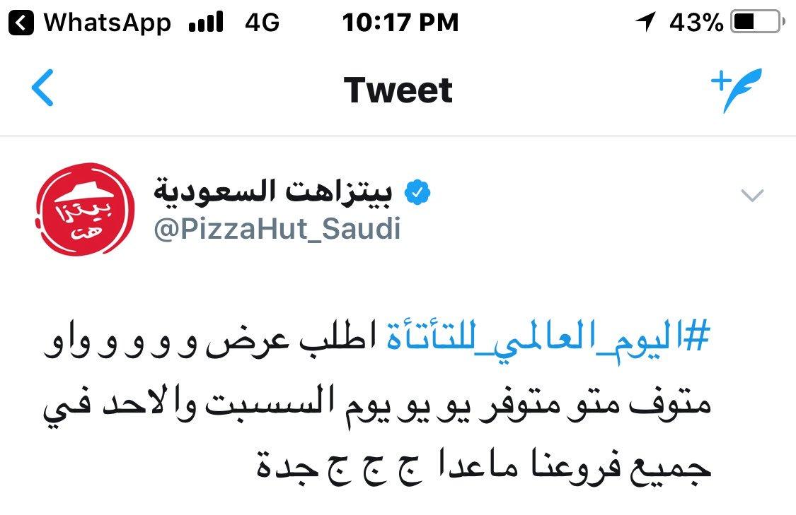 علي العزازي on Twitter: