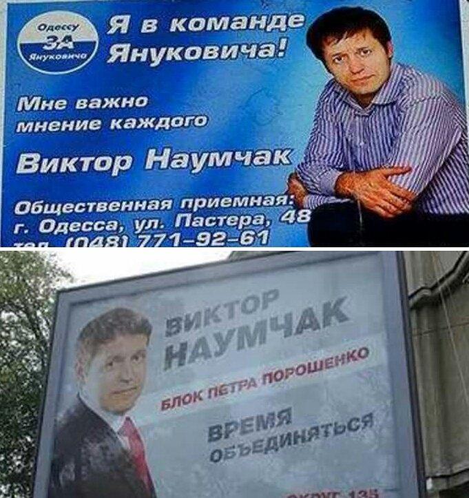 Вынужденными переселенцами стали 4% населения Украины, - Ельченко в ООН - Цензор.НЕТ 6256