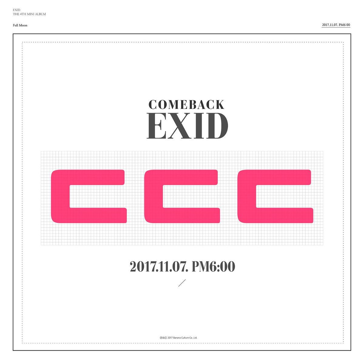 [#EXID] EXID 4TH MINI ALBUM [#FullMoon] TITLE SPOILER #3 2017.11.07 PM 06:00  #ㄷㄷㄷ #Title #Spoiler #스포 #컴백 #Comeback <br>http://pic.twitter.com/r8KtXWK6hB