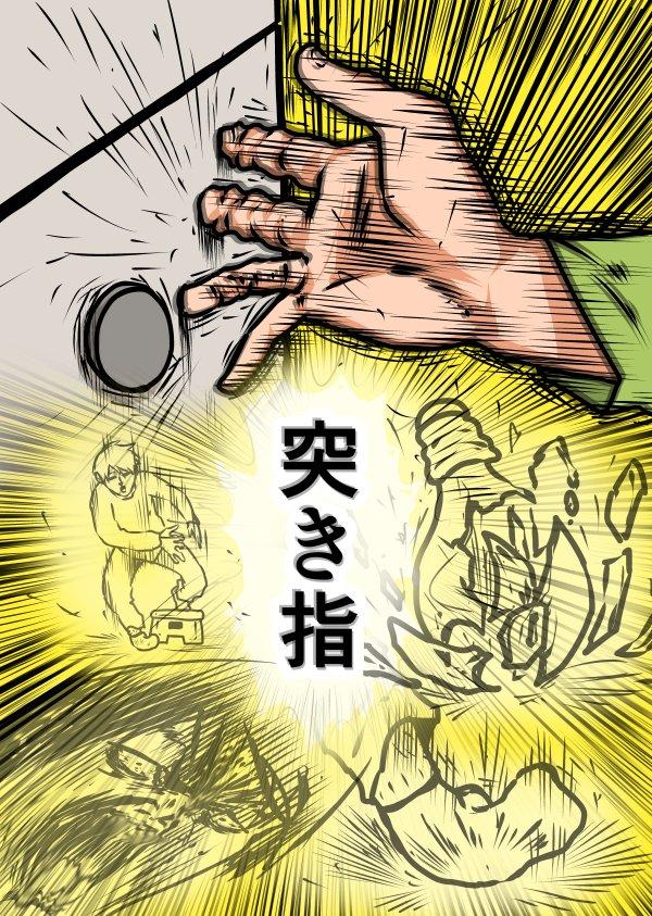 【漫画日記】まだ暗闇