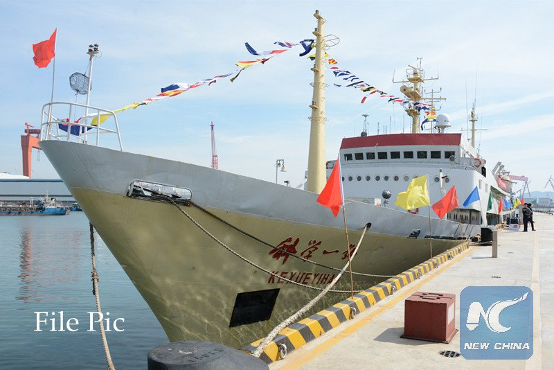 China has around 10 marine research vessels under design or construction by the end of August https://t.co/wS06IfjQn0