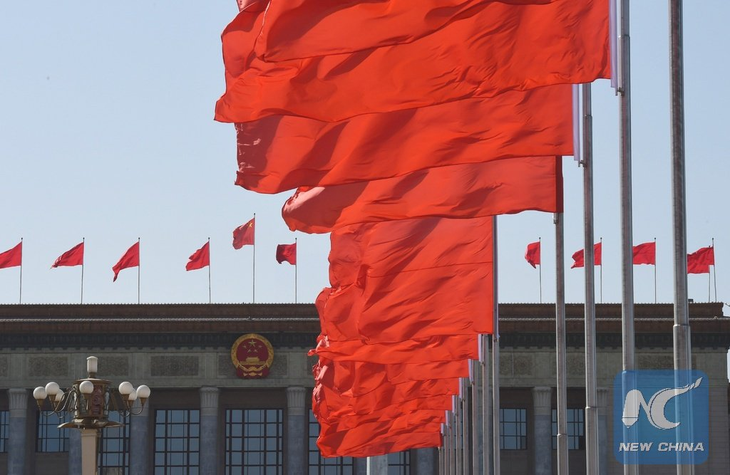 2nd World Congress on Marxism to be held in Beijing next May, expected to attract over 300 Marxism researchers https://t.co/zqg1GhLkQ6