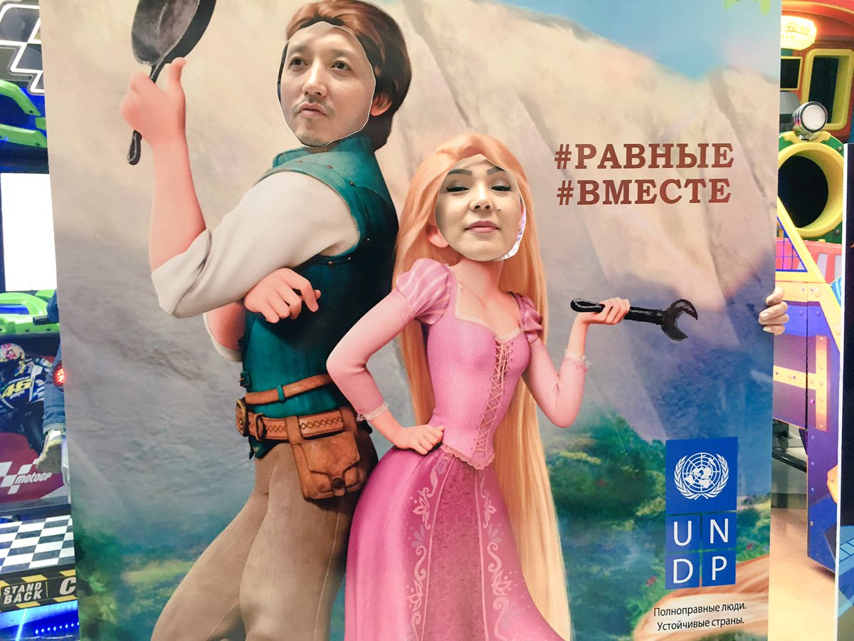 All roads lead to #genderequality, because strength lies in it, #равныевместе with #undp #happyunday #<br>http://pic.twitter.com/c0TMh636ZR