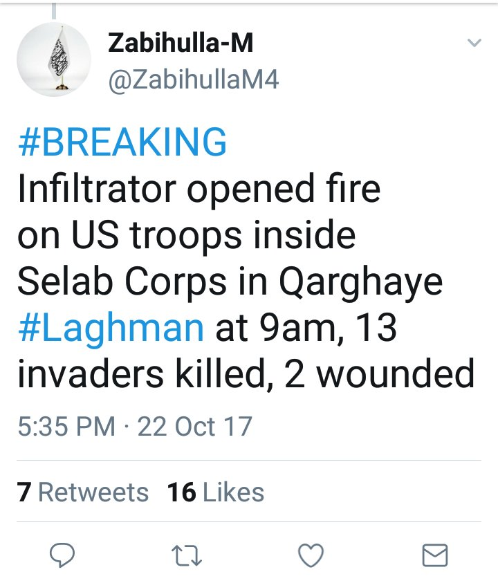 New claim by #Taliban. Not reported elsewhere. <br>http://pic.twitter.com/mNuakqnWwG