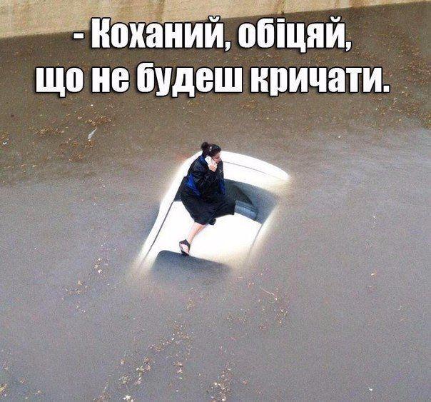 """Аваков об отношениях с Порошенко: """"Никакого конфликта нет. Мы вполне дружески созваниваемся"""" - Цензор.НЕТ 6215"""