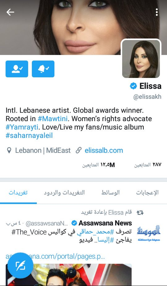 12.5 million followers on #twitter  And 8.5 million on #instagram congrats my diva  <br>http://pic.twitter.com/EJ3YtubAaK