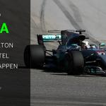 BREAKING: @LewisHamilton wins the #USGP as title rival Sebastian Vettel finishes second #F1 🇺🇸