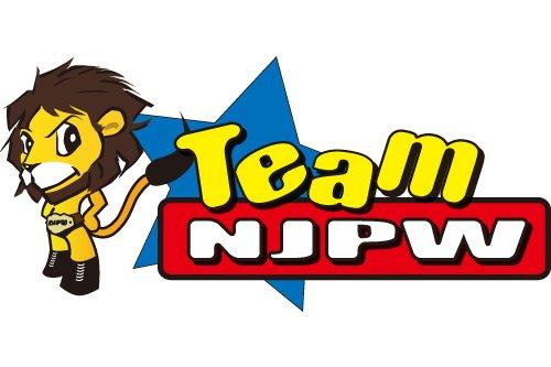 【Team NJPW情報】ハロウィンはEVIL!会員特典・期間限定画像のお知らせ...