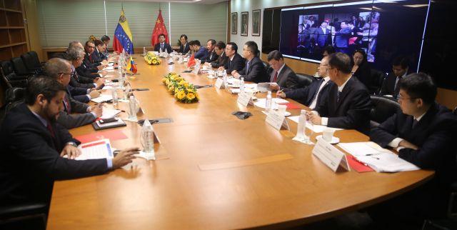 ¡Fortalecen lazos! Venezuela y China eva...