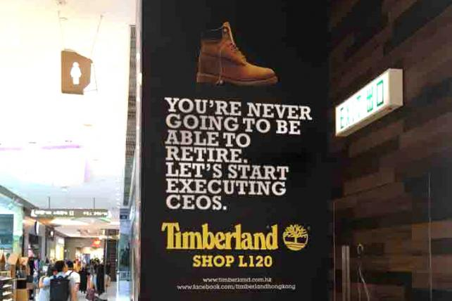 Good to Know: Timberland doesn't want people to kill off CEOs. https://t.co/ZxAijEXJtw https://t.co/XoXhZefvfW
