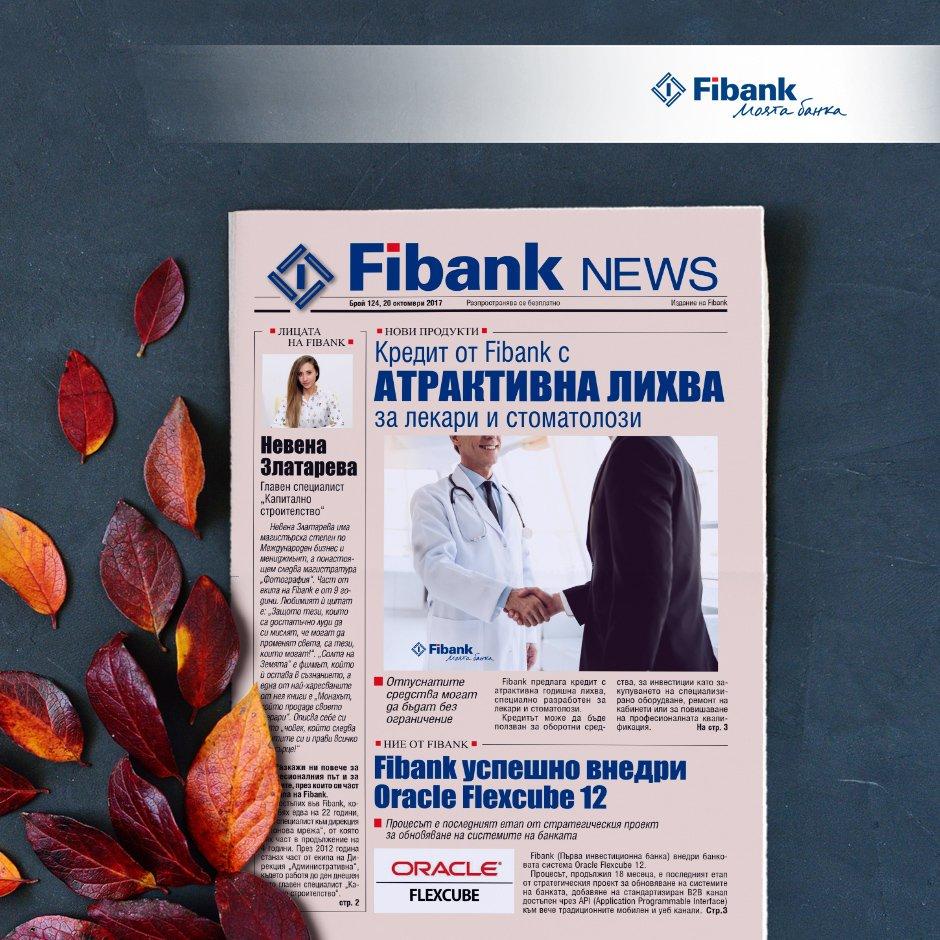 Fibank on Twitter: