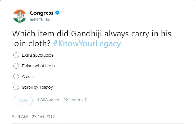 Suresh N On Twitter Tamil Meaning Of The Loincloth Now Someone Tell Incindia They Should Have Simply Told Dhoti Instead Of Trying To Sound Italian P Https T Co 0vemaauami