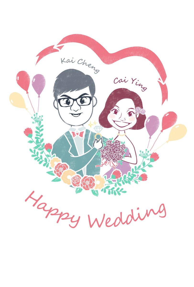 ファンリンハイ On Twitter パートナーご結婚おめでとうございます