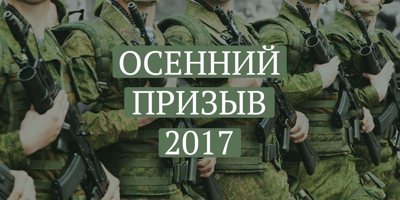 Вологда, призыв поздравление картинки