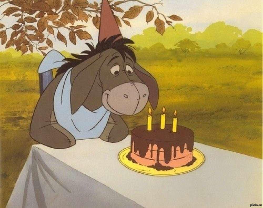 День рождения мульт поздравление