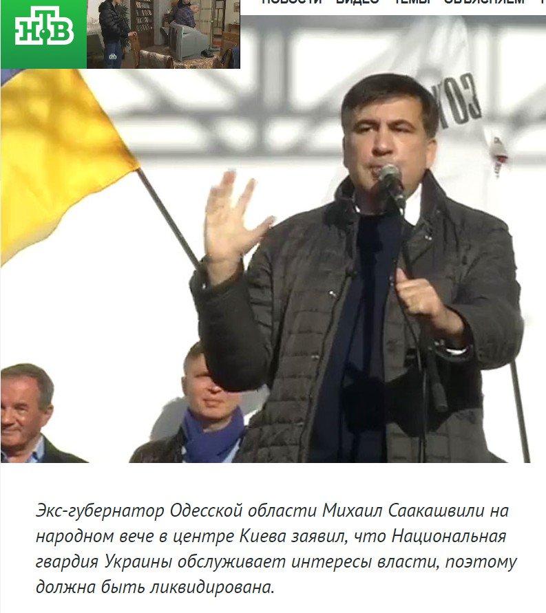 Завтра любой человек в форме может схватить любого украинца и все что угодно с ним делать, - Саакашвили подал заявление в ГПУ о депортации своих соратников - Цензор.НЕТ 2927