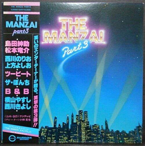 落語レコード(落レコ・笑レコbot)