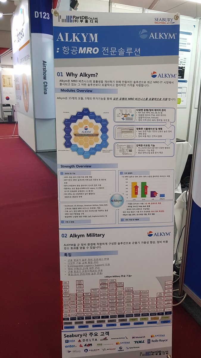 Great time catching up with everyone at the Seoul Aerospace &amp; Defense show. We were showcasing our #MRO Software, Alkym, alongside Part DB. <br>http://pic.twitter.com/7ThgH66JL5