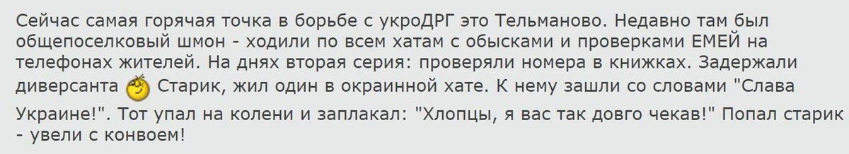 """""""Это совсем другой человек"""": Цигикал отрицает приезд Вагнера в Украину в 2015 году - Цензор.НЕТ 5884"""