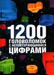 Скачать бесплатно антивирус аваст 2017 на русском языке на год