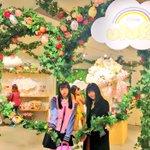 #渋谷109 に期間限定でオープンしたディズニーストアに行ってきました💕#雲の上のufufyガーデン…