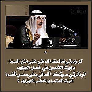 RT @alarab8888: بوح البدر  / ❤️ https://t.co/2sVu8kTIO7