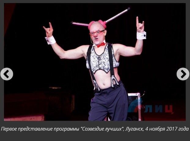 Порошенко подписал закон, регулирующий вопрос проведения в Украине гастролей российских артистов - Цензор.НЕТ 4183