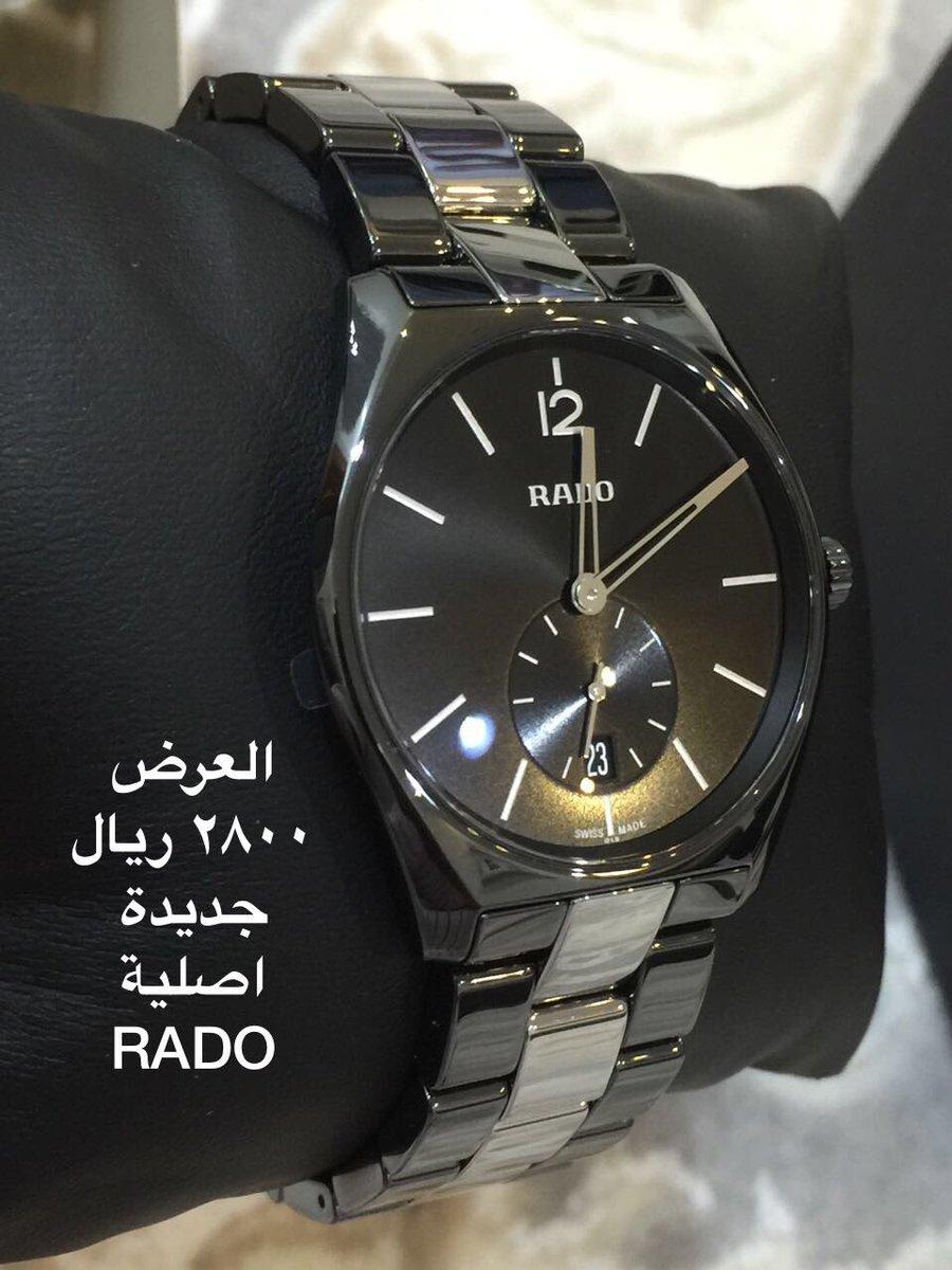 7d78c04fce2cd Luxury time on Twitter