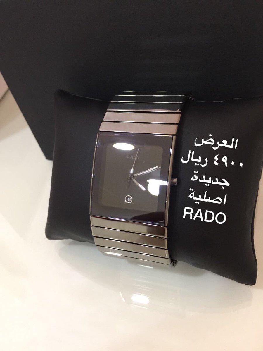 ad18b13afda1e Luxury time on Twitter