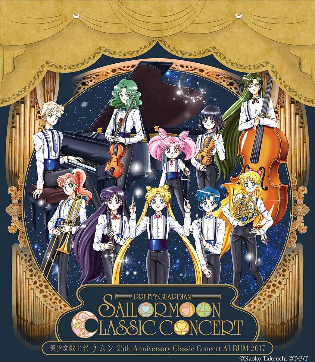 Sailor Moon News (@SailorMoon_News)