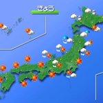 【きょうの天気は?】日本付近は広く高気圧に覆われ日中は北海道や東北の太平洋側、関東から九州、沖縄は晴…