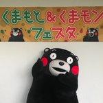 おはくま〜!今日もはりきっていくモン! pic.twitter.com/oqDNbGHXlL