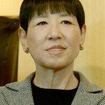和田アキ子さん、日米の食事会でのピコ太郎さん同席を批判 「外交の問題がたくさんあるのに…」 sank…