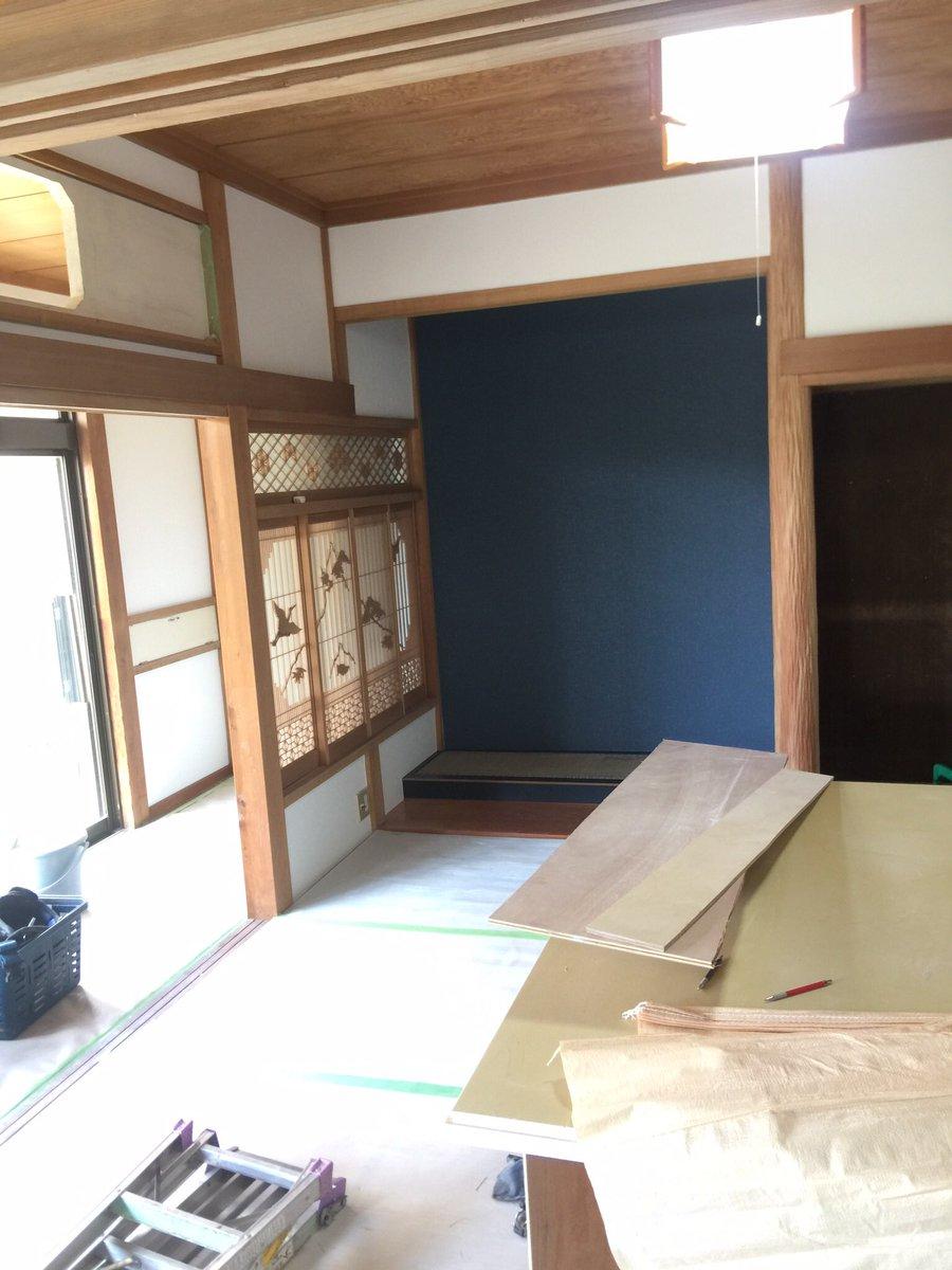 インテリア宮 V Twitter 和室の床の間の壁一面をアクセントクロス