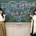 【今日は学園祭日和です】駒澤大学でのイベント、先ほど終了しました。たくさんの方々にご参加いただきまし…